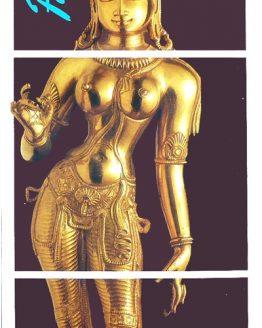 Encens Gold Statue Padmini